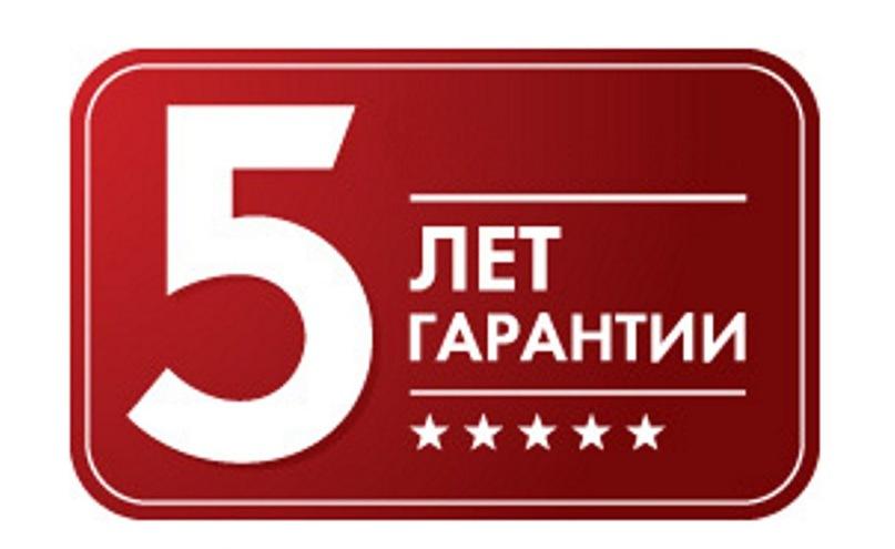 garantie 5 let