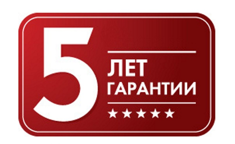garantia 5 let