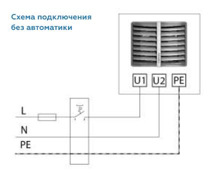 Электрическая схема подключения heater mix без автоматики
