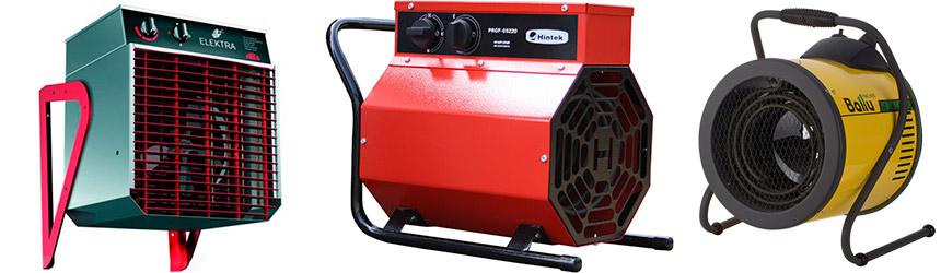 Тепловентилятор 6 кВт