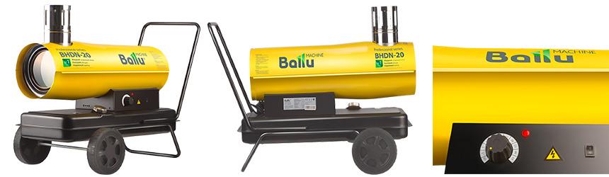 дизельные тепловые пушки Ballu