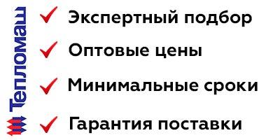 Преимущества Тепломаш КЭВ-95M4W3