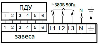 Схема подключения к трехфазной сети и пульту Tropik Line М6