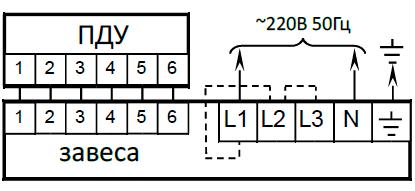 Схема подключения к однофазной сети и пульту Tropik Line М6