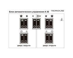 автоматический блок управления А 3Е