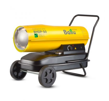Ballu BHDР-50